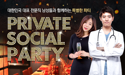 PRIVATE SOCIAL PARTY